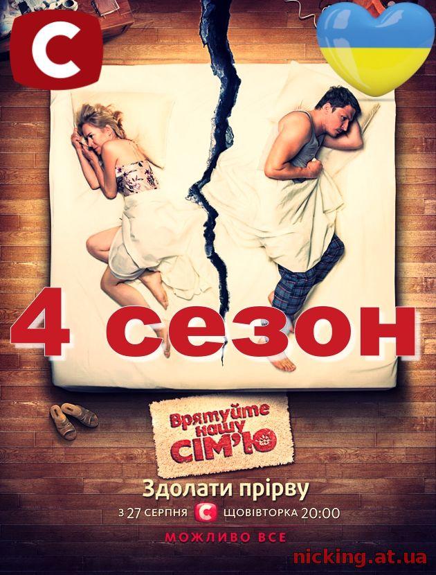 «Мастер Шеф 4 Сезон 7 Выпуск Часть 4» / 2007