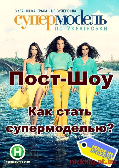 Три в одном анале смотреть бесплатно онлайн 6 фотография