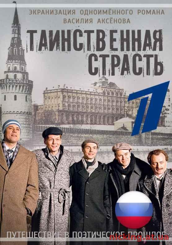 «Онлайн Трансляция Новый Канал Смотреть Онлайн Сейчас» / 2013