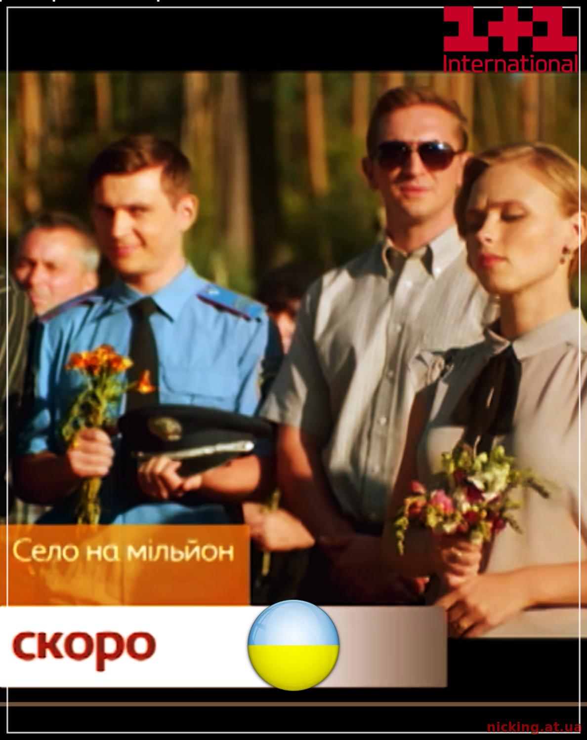Кадры из фильма всі жінки відьми дивитись онлайн українською 6 сезон